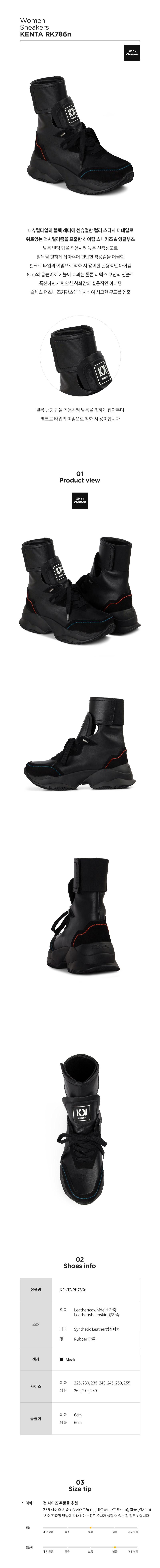 렉켄(REKKEN) Sneakers_KENTA RK786n